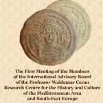Schedule of the First Meeting of the Members of the International Advisory Board of the Ceraneum Centre